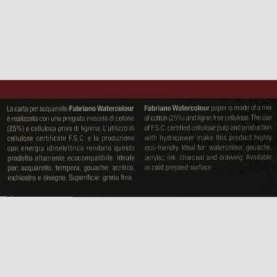 Blocco Watercolour Fabriano Grana Fine 200gr 75fogli