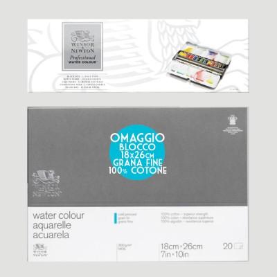 Set Professional Water Color - OMAGGIO Blocco 100% Cotone 18x26cm
