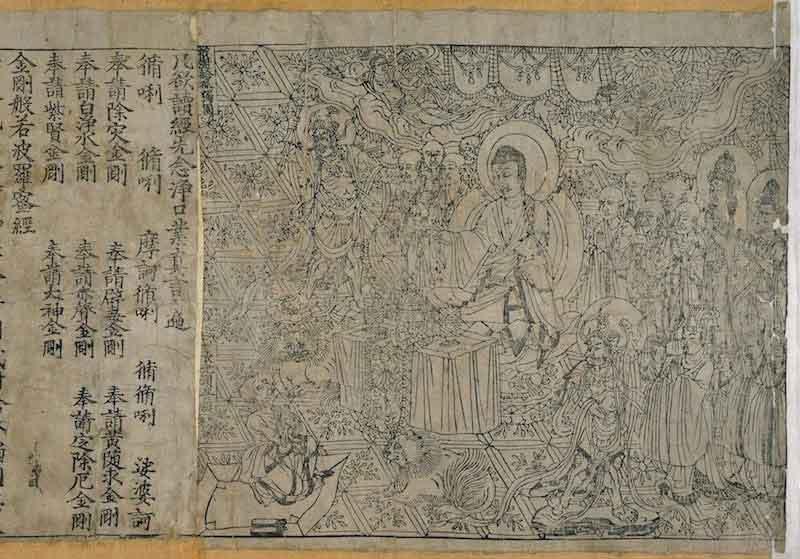 Libro stampato cinese del 868